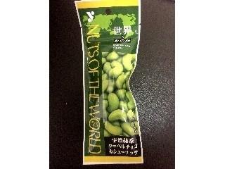 谷貝食品 宇治抹茶クーベルチョコカシューナッツ 袋70g
