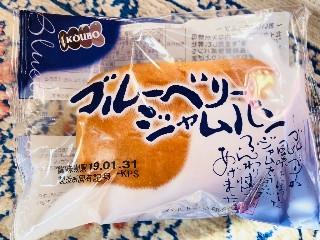 KOUBO ブルーベリージャムパン 1個