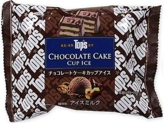 トップス チョコレートケーキカップアイス