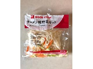 伊藤食品 GOOD COOK ラーメン用野菜セット 袋250g
