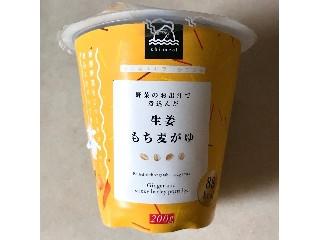 幸南食糧 生姜もち麦がゆ カップ200g