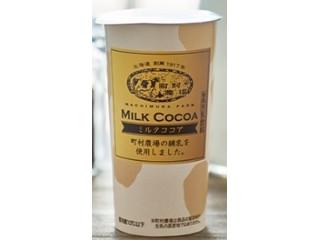ミルクココア