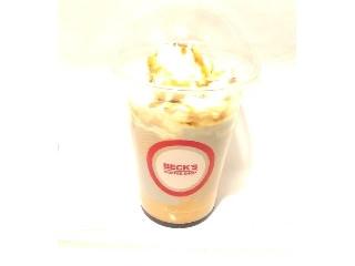 ベックスコーヒーショップ 国産本わらび粉使用~黒糖わらび餅ロイヤルミルクティー
