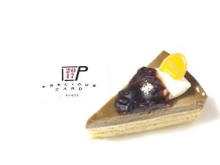 上島珈琲店 黒糖ほうじ茶ミルク