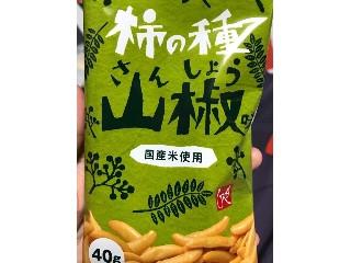 もへじ 柿の種 山椒味 袋40g