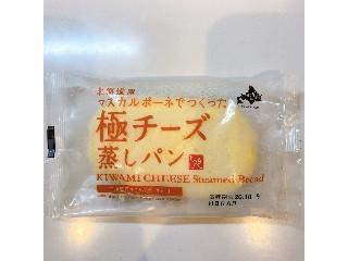 北海道産マスカルポーネで作った極チーズ蒸しパン