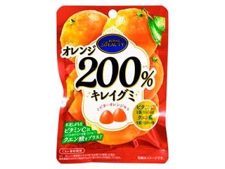 オレンジ200% キレイグミ ビターオレンジ味