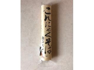 酒井製麺所 山形秘伝の味 元祖こんにゃくそば 袋150g