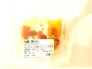 旬菜デリ 紅はるかと林檎のスイーツサラダ
