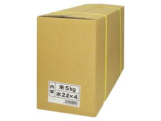中島屋 長期保存可能 備蓄米 備蓄王&水セット 箱1個