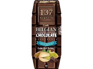 137ディグリーズ ベルギーチョコピスタチオミルク