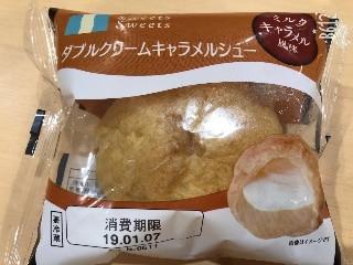 スイーツ・スイーツ ダブルクリームキャラメルシュー 袋1個