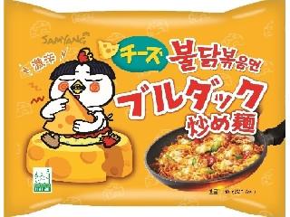 チーズブルダック炒め麺