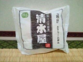 清水屋 岡山 生クリームパン 抹茶