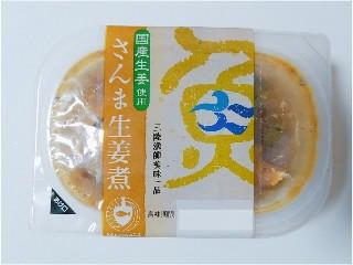 三陸漁師美味一品 さんま生姜煮