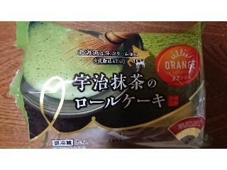 オランジェ 宇治抹茶のロールケーキ 袋2個