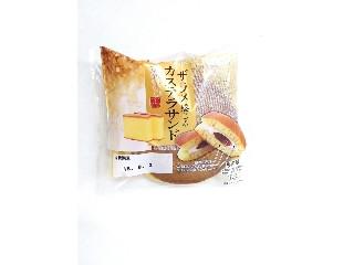 京都レマン ザラメ感じるカステラサンド 袋1個