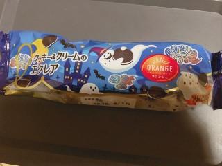 クッキー&クリームのエクレア