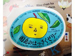 JA尾道市 因島のはっさくゼリー