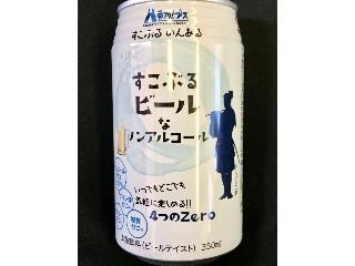 南アルプスワインアンドビバレッジ すこぶるビールなノンアルコール 缶350ml