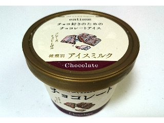 eatime チョコ好きのためのチョコレートアイス カップ122ml