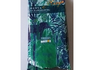 ドトール ザドトールスペシャル ケニアAAキアワムルル 袋200g