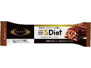 5Diet ダイエットサポートバー チョコレート