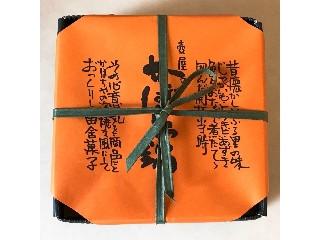 壺屋総本店 かぼちゃ鍋 箱370g