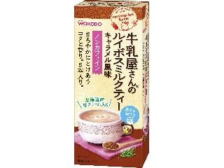 和光堂 牛乳屋さんのルイボスミルクティー キャラメル風味 箱12g×5