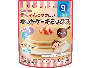 和光堂 赤ちゃんのやさしいホットケーキミックス プレーン 袋100g
