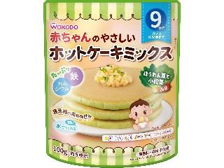 和光堂 赤ちゃんのやさしいホットケーキミックス ほうれん草と小松菜 袋100g