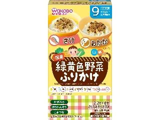 和光堂 緑黄色野菜ふりかけ さけ・おかか 箱2.2g×6