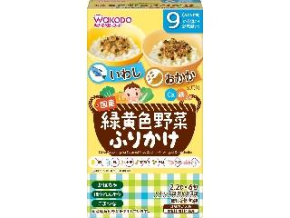 和光堂 緑黄色野菜ふりかけ いわし・おかか 箱2.2g×6