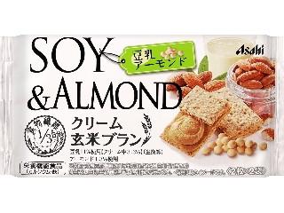 アサヒ クリーム玄米ブラン 豆乳アーモンド 袋2枚×2