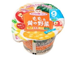 和光堂 くだもの食べよっ! もも&黄の野菜 9ヶ月頃から カップ60g