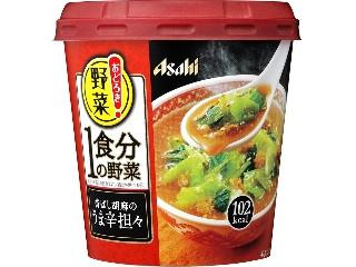 アサヒ おどろき野菜 1食分の野菜 香ばし胡麻のうま辛担々 カップ25.5g
