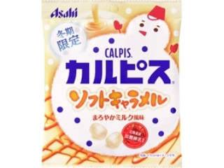 カルピス カルピスソフトキャラメル 袋58g