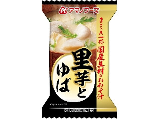 アマノフーズ まごころ一杯 里芋とゆば 袋12.5g
