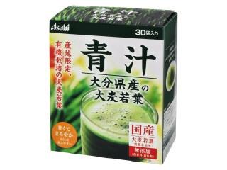 アサヒ 青汁 箱3g×30