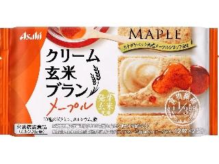 クリーム玄米ブラン メープル