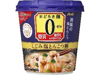 おどろき麺0 しじみ塩とんこつ麺