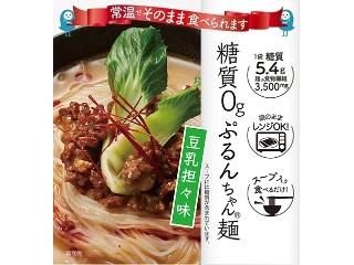 糖質0gぷるんちゃん麺 豆乳担々味