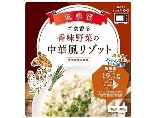 ごま香る香味野菜の中華風リゾット