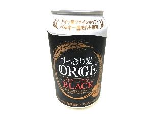藤浦産業 スッキリ麦 オルジュ ブラック 缶330ml