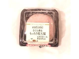 eatime さくら香るもっちり桜大福