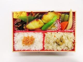 味の浜藤 おいしい西京焼弁当