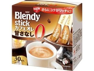 AGF ブレンディ スティック カフェオレ 甘さなし 箱8.9g×30