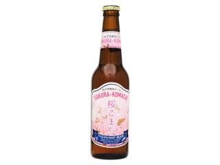 桜天然酵母ビール 桜こまち
