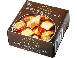 「Toshiyuki Kashihara」さんが「食べたい」しました