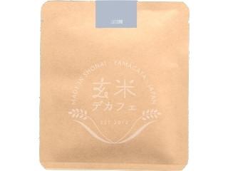 玄米デカフェ 山田錦 1ドリップ